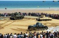 Tank show on Gold Beach